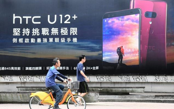 Taiwan smartphone maker HTC is firing 1,500 worker in its Taiwan office