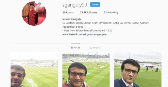 Former Indian Cricketer Sourabh Ganguly says