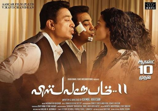 Kamal Haasan Vishwaroopam 2 release on August 10