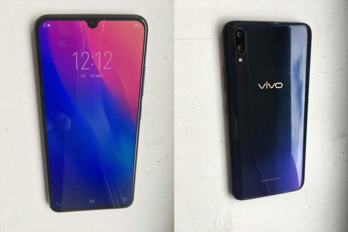 VIVO V11 India Launch expected on September 11, Company Send Media invites