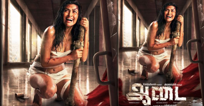 Aadai first look Poster: Amala Paul's Bruised and Battered