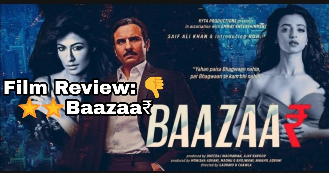 Bazaar Movie Review: Saif Ali Khan makes the film shine