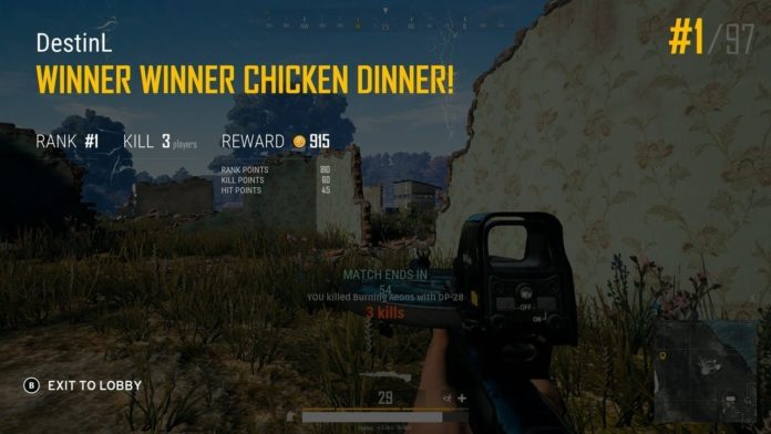 5 Simple Steps to Win the Matches in PUBG Mobile