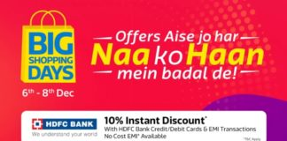 Flipkart Big Shopping days Sale 2018: Upto 80% discount and 10% discount on HDFC Card