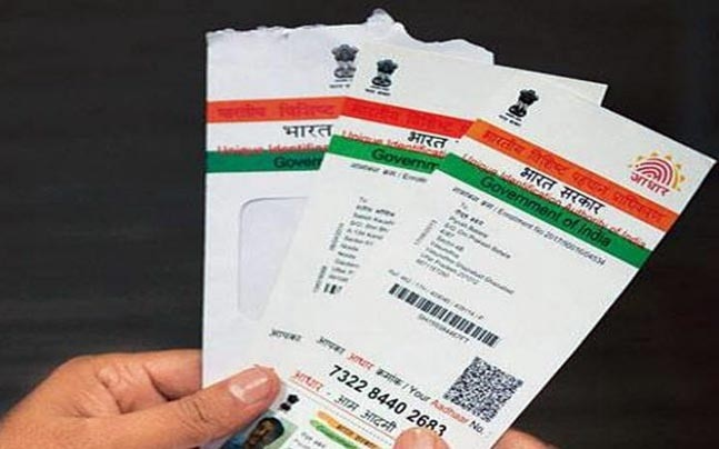 How to reissue Lost Aadhaar Card, Simple Steps to get another Aadhaar Number