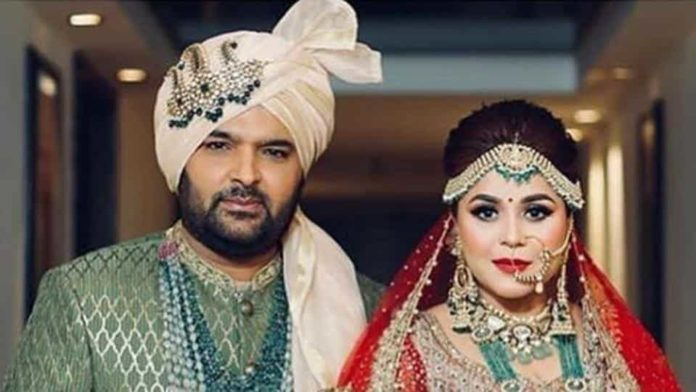 Kapil Sharma & Ginni Chatrath are now married in Jalandhar