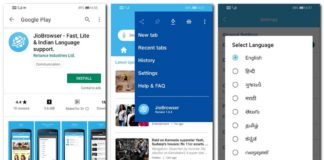 Reliance Jio Launched First Indian Browser name JioBrowser App for Android