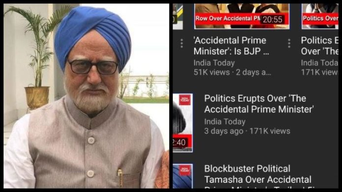 The Accidental Prime Minister trailer not appearing on YouTube: Says Anupam Kher