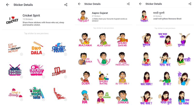Hike Sticker Chat app launched 30,000 stickers for Android, iOS