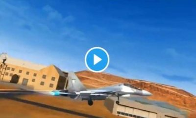 Indian Air Force mobile game for iOS and Android launching on July 31