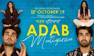 Ardab Mutiyaran Full Movie Leaked Online by TamilRockers