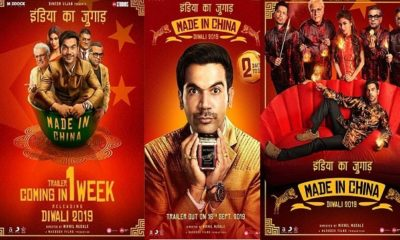 Made in China Full Movie Leaked Online Download by Tamil Rockers soon after its release