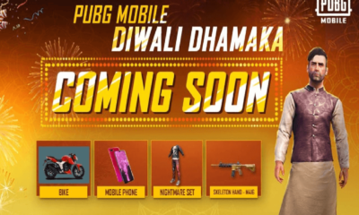 PUBG Mobile Diwali Dhamaka TVS Apache, Oppo Phone, Gold Coin and more: How to get them
