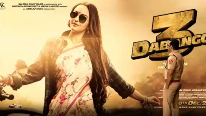 Salman Khan Introduces Saiee Manjrekar in Dabangg 3