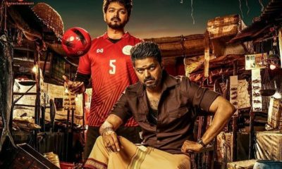 Vijay's Bigil Full Movie Leaked Online by Tamil Rockers