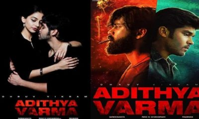 Adithya Varma full movie leaked online on Tamilrockers for free Download
