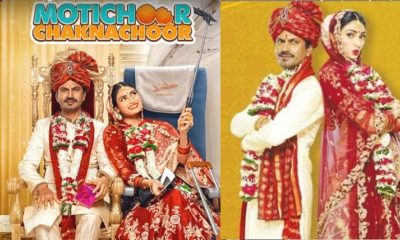 Motichoor Chaknachoor Full Movie Leaked online Download by TmailRockers