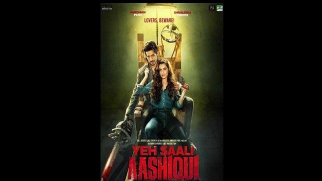 Yeh Saali Aashiqui Bollywood Hindi Full Movie Leaked Online by Tamilrockers