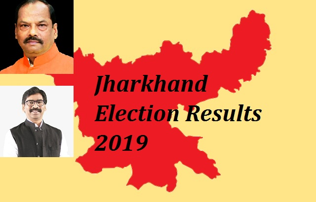 Jharkhand election Result 2019 highlights: BJP loses to JMM-Congress