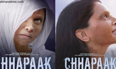 Deepika Padukone's Chhapaak Movie Leaked Online Download by Tamilrockers, Filmywap