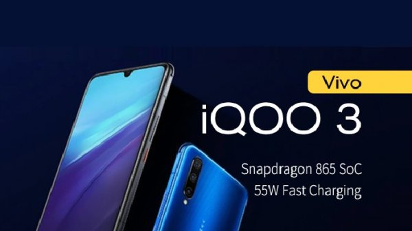 VIVO iQOO 3 Geekbench Listing Reveals Snapdragon 865 and 8GB RAM