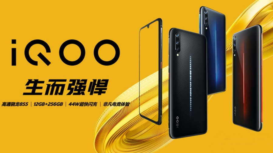 VIVO iQOO to launch its upcoming 5G smartphone in India