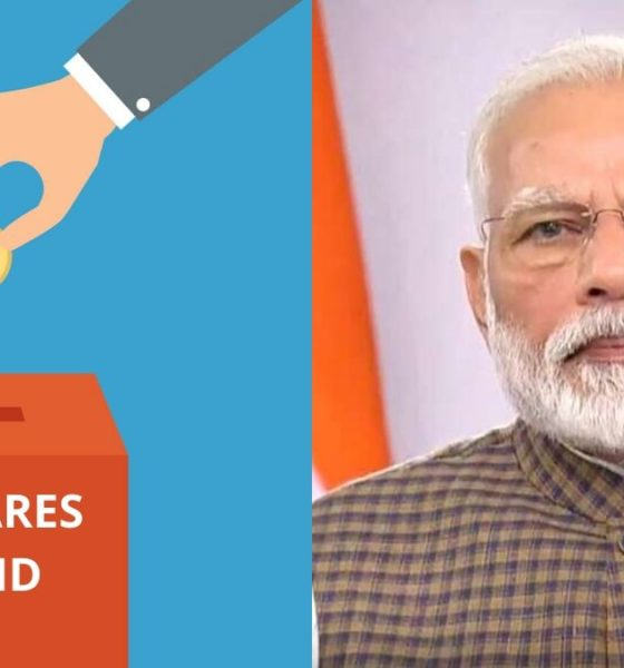 Coronavirus: How you can Donate to PM-Cares Fund