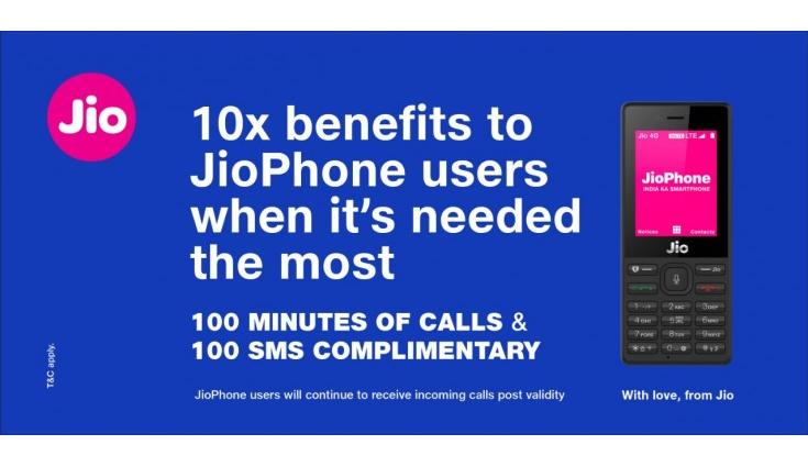 Jio Extends validity for JioPhone Users: get free 100 minutes of call and SMS till April 17