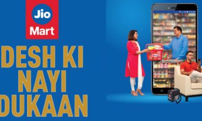 Reliance starts Online Shopping portal 'JioMart' WhatsApp-based