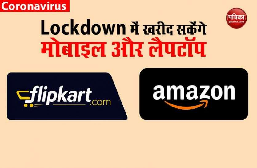 Lockdown: You can now buy items online from Flipkart, Amazon and other e-tailers