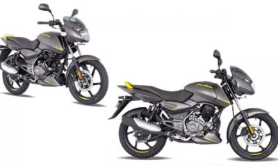 Bajaj Pulsar 150 Neon Price Hiked to Rs 90,000