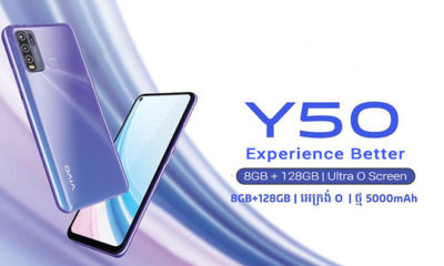 Vivo Y50 launched in India for Rs 17,990: Check Specification & Price