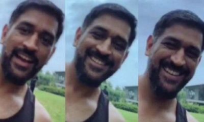 MS Dhoni's New Look: CSK Shares Video of Dhoni's Rare Social Media Appearance