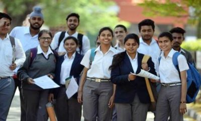 No CBSE Student has failed in 2020: This is why Fail has been removed from marks sheet