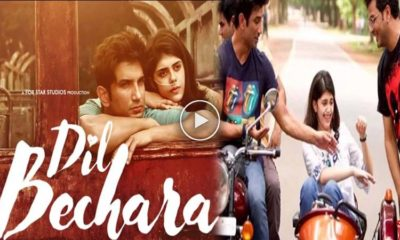 Sushant Singh Rajput's Dil Bechara Trailer Out, film is a tragic love story