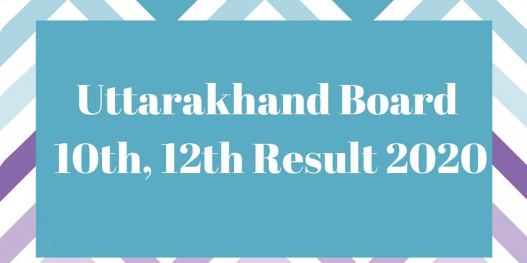 UK Board 10th, 12th class result 2020 declared: check at ubse.uk.gov.in