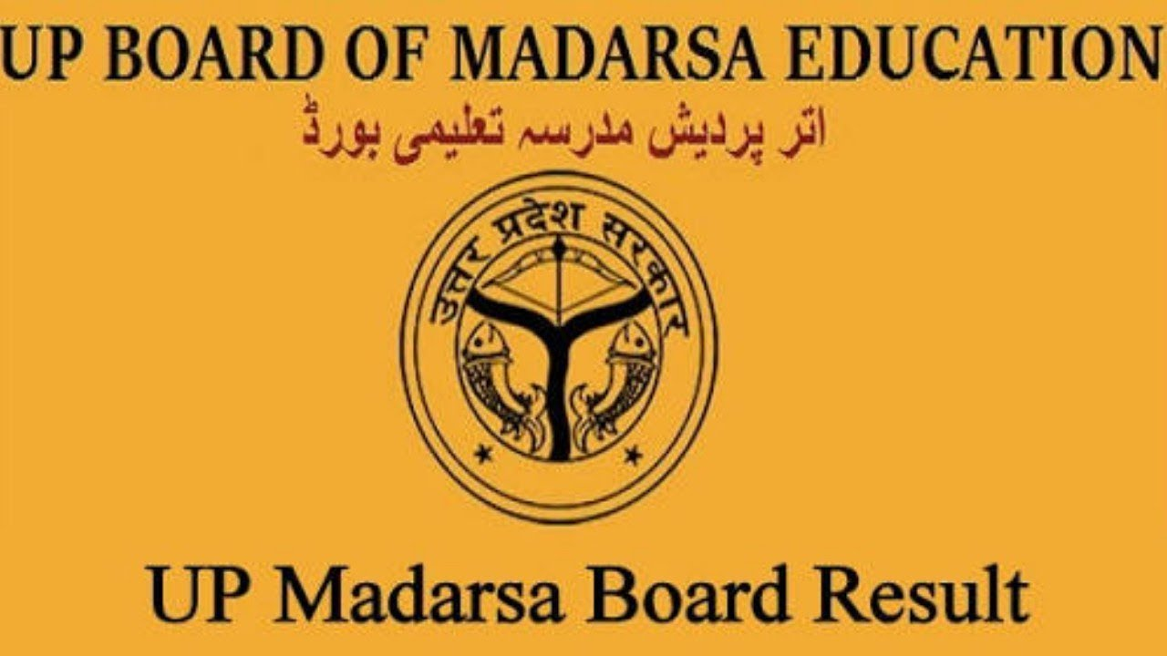 UP Madarsa Board Result 2020: Application process for re-verification of marks begins