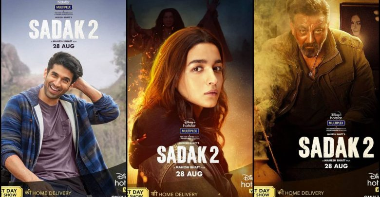 Sadak 2 Becomes Lawest-rated Film of All Time on IMDb with 1.1 Score