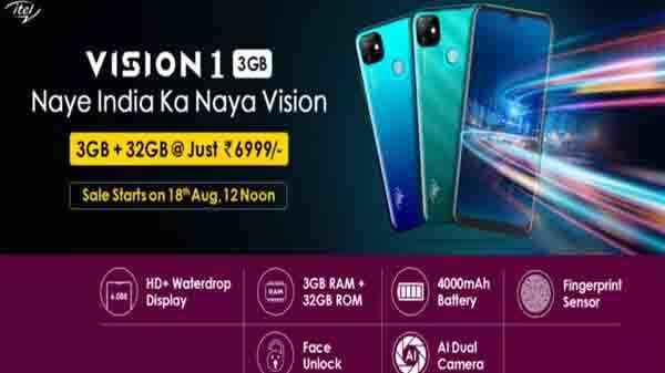 itel Vision 1 launched in India with 3GB RAM at price 6,999: Check price, Specifications