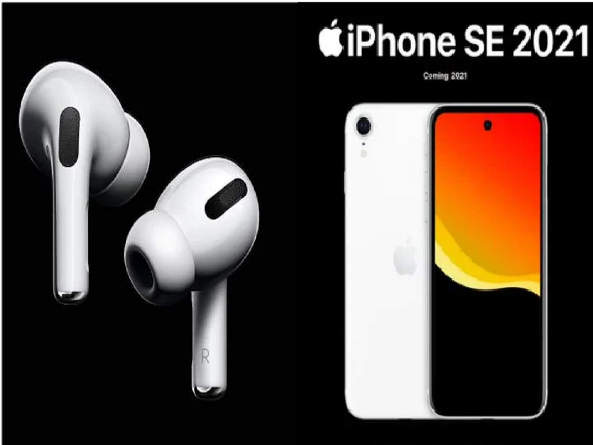 Apple iPhone SE 2021, AirPods Pro 2 launch in April 2021