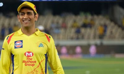 MS Dhoni confirms He will continue to pay for CSK in IPL 2022