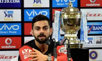 Will RCB win the IPL trophy this year